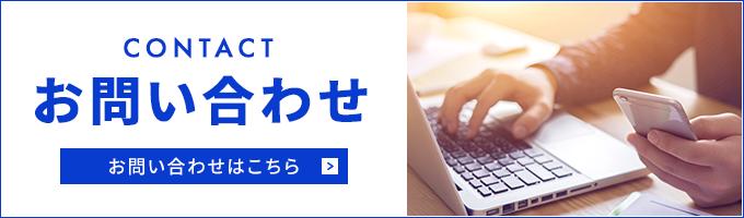 防水工事のご相談は【誠磨工業株式会社】まで!
